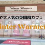 ペナンで大人気の英国風カフェ「Winter Warmers」でアフターヌーンティーを楽しんできたの画像