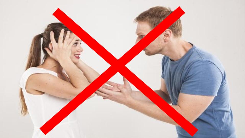 喧嘩禁止の画像