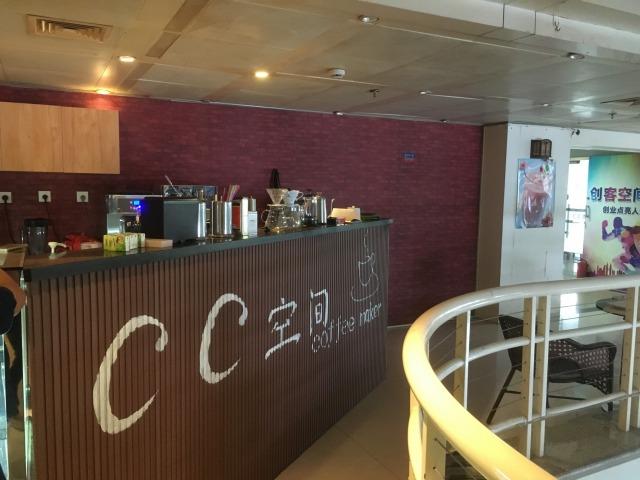 大連大学内のカフェ