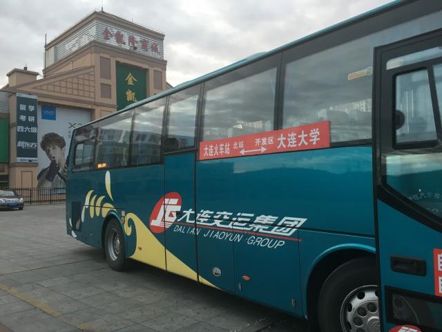 市内へ行くバスの画像