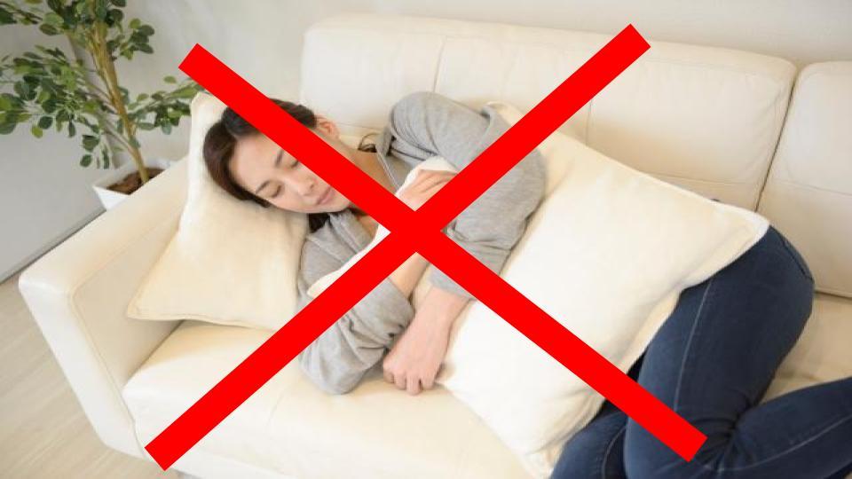 昼寝する女性の画像バツ付き