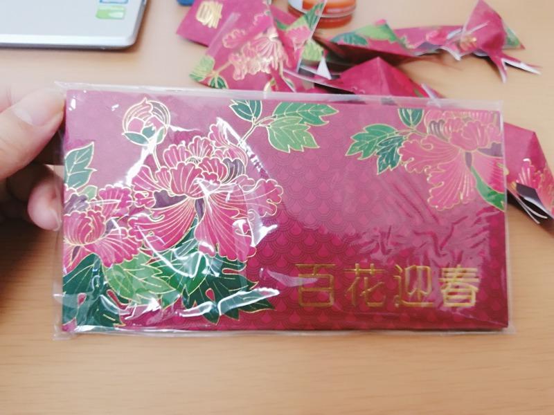 紅包で飾りづくり1の画像