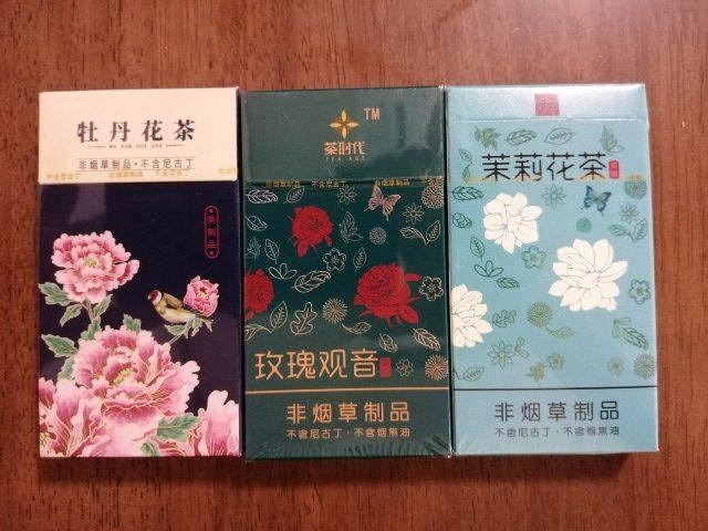 紅茶たばこ 3種類の画像